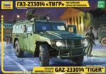 1-35-Russian-Armored-Vehicle-GAZ-233014