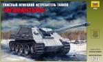 1-35-German-Heavy-Tank-Destroyer-Jagdpanther