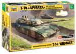 1-35-Russian-Modern-Tank-T-14-Armata
