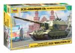 1-35-Koalitsiya-SV-Russian-S-P-G-