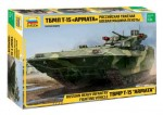 1-35-TBMP-T-15-Armata-Russ-Fighting-Vehicle