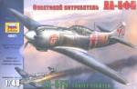 1-48-La-5FN-Soviet-Fighter
