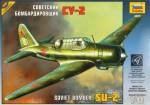 1-48-Su-2