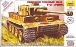 1-72-Tiger-I-Early