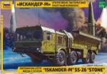 1-72-Ballistic-Missile-System-Iskander-M-SS-26-STONE