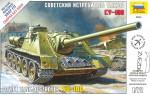 1-72-Soviet-Tank-Destroyer-SU-100