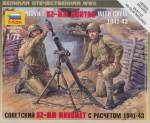 1-72-Soviet-82-mm-Mortar-w-Crew