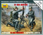 1-72-German-81mm-mortar-and-crew