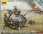 1-72-20-mm-Flak-38