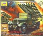 1-100-BM-13-Katyusha