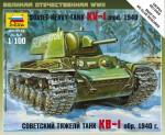 1-100-KV-I