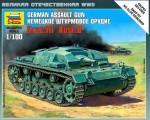 1-100-German-Sturmgeschutz-III-Ausf-B