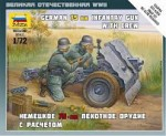 1-72-German-75-mm-Infantry-Gun-with-Crew