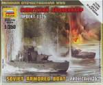 1-350-Soviet-Armored-Boat