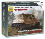 1-100-Sturmtiger-German-Heavy-Assault-Gun