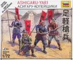 1-72-Ashigaru-yari