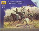 1-72-Russian-Dragoons