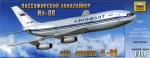 1-144-Ilyushin-Il-86-Russian-Civil-Airliner-model-kit
