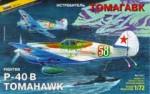 1-72-Curtiss-P-40B-Tomahawk-WW2-fighter