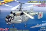 1-72-Kamov-Ka-27-Soviet-submarine-hunter-helicopter