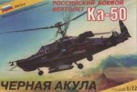 1-72-Kamov-Ka-50-Black-Shark
