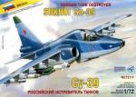 1-72-Sukhoi-Su-39-Tank-Killer-close-support-aircraft