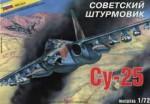1-72-Sukhoi-Su-25-Grach-close-support-aircraft