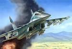 1-72-Sukhoi-Su-32-Russian-Modern-Fighter-Bomber