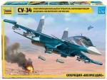 1-72-Russian-Fighter-Bomber-SU-34