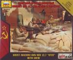 1-72-Sov-Machine-Gun-NSV-127-UTES