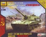1-72-122-mm-Gvozdika