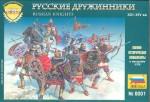 1-72-Russian-Knights