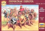 1-72-Greek-Infantry