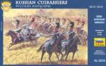 1-72-Russian-Cuiarassiers-1812