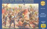 1-72-French-Voltigeurs-Elite-Infantry-1805-1813