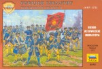 1-72-Swedish-Infantry