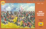 1-72-Russian-Infantry-of-Peter-the-Great