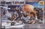 1-48-SCI-FI-Star-troopers-Fireteam-forerov