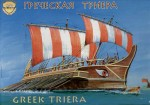 1-72-Greek-Triera-Warship-model-kit