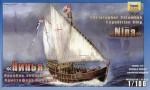 1-100-Nina-Christopher-Columbus-Expedition-Ship-model-kit