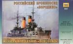 1-350-Borodino-Russian-Battleship