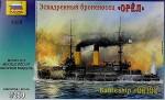 1-350-Battleship-Oriol