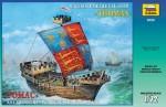 1-72-English-Medieval-ship-Thomas