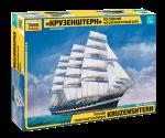 1-200-Kruzenshtern-Sailingship