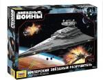 1-2700-Star-Wars-Star-Destroyer