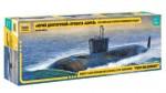 1-350-Nuclear-Submarine-Yury-Dolgorukiy