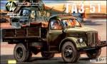 1-72-Gaz-51-Soviet-legendary-truck