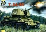 1-72-T-34-85-NVA-type-63-Soviet-WWII-medium-tank