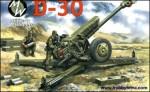 1-72-D-30-122mm-Soviet-howitzer