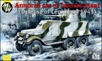 1-72-Armored-car-of-Izhorsk-plant-Leningrad-1942
